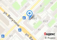 Компания «На Ватутина» на карте