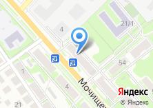 Компания «Магазин товаров для дома и быта» на карте