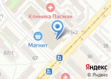 Компания «АзияСуши» на карте