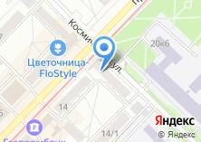 Компания «Well Profi» на карте