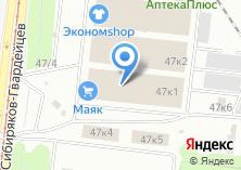 Компания «Фран-Сибирь» на карте