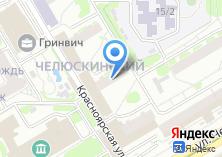 Компания «САН-СИТИ» на карте
