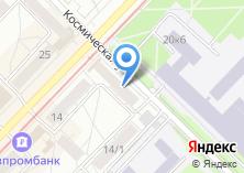 Компания «Производственно-печатный центр» на карте