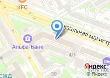 Компания «Амина» на карте