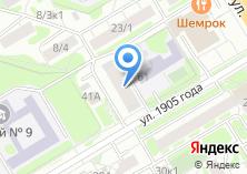 Компания «РОСКОНСАЛТ» на карте
