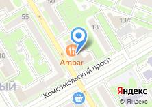 Компания «Сибирское здоровье научно-производственная корпорация» на карте