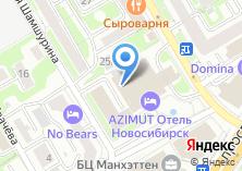 Компания «БЮРО БИЛЕТОВ И ТУРОВ» на карте