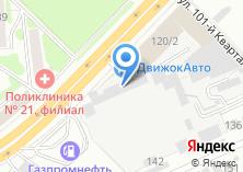 Компания «Мастерская по ремонту радиаторов и шиномонтажу» на карте