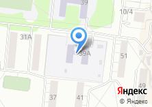Компания «Детский сад №402 Белочка» на карте