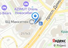 Компания «БИЗNESS ТРАНСФЕР СФО» на карте
