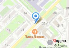 Компания «Инмарко» на карте