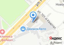 Компания «ПневмоЭлектроСервис» на карте