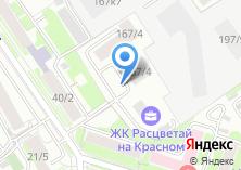 Компания «Slon» на карте