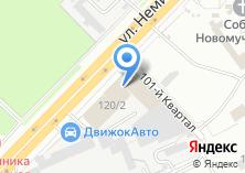 Компания «Автоглобус-25» на карте