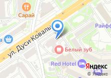 Компания «Вся Недвижимость Новосибирска» на карте