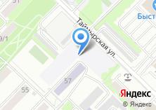 Компания «Автостоянка на ул. Ватутина» на карте