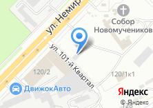 Компания «Трэст» на карте