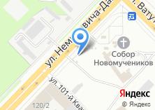 Компания «Автостоянка на ул. Немировича-Данченко» на карте