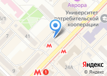 Компания «Traveler`s Coffee» на карте