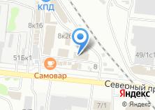 Компания «Амбаръ» на карте