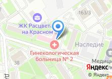 Компания «Гинекологическая больница №2» на карте