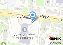 Компания «Дом детского творчества им. А.И. Ефремова» на карте