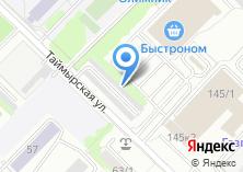 Компания «Автосервис на Ватутина» на карте