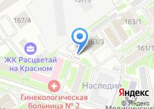Компания «Автостоянка на ул. Перевозчикова» на карте