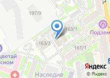 Компания «Гк россальянс» на карте