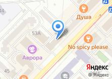 Компания «Мивис» на карте