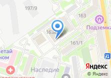 Компания «ПроСтекло» на карте