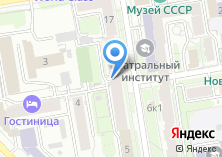 Компания «Детский сад №90 Калинка» на карте