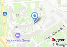 Компания «А-PhoneМастер» на карте