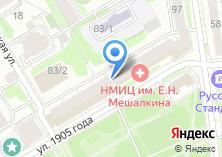Компания «Expert-bankrotstvo» на карте