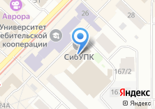Компания «Учебно-спортивный комплекс СибУПК» на карте
