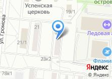 Компания «Кировская местная организация Всероссийского общества инвалидов» на карте