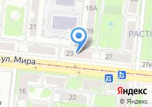 Компания «Магазин одежды на ул. Мира» на карте