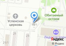 Компания «Храм во имя Преподобного Амвросия Оптинского» на карте