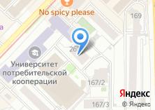 Компания «АбсолютАвто» на карте