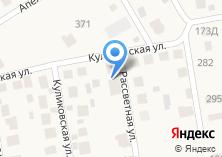 Компания «Фотостудия Ланы Сухановой» на карте