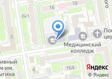Компания «Средняя общеобразовательная школа №3 им. Б. Богаткова» на карте