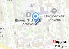 Компания «Отдел Управления Федеральной миграционной службы России по Новосибирской области в Железнодорожном районе г. Новосибирска» на карте