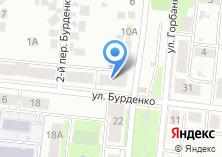 Компания «ЖЭУ №86» на карте