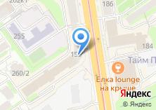 Компания «Региональная общественная приемная Председателя партии Единая Россия Д.А. Медведева в Новосибирской области» на карте
