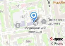 Компания «АРМ ЮГ СТРОЙ» на карте