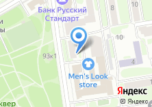 Компания «Ceremony» на карте