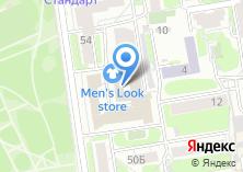 Компания «Ультраграфика» на карте