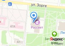Компания «Республика ШКИД» на карте