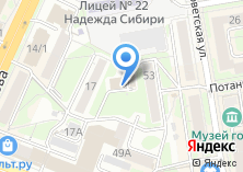 Компания «Центр занятости населения Новосибирского района» на карте