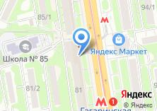 Компания «Центральная районная библиотека им. М.Е. Салтыкова-Щедрина» на карте